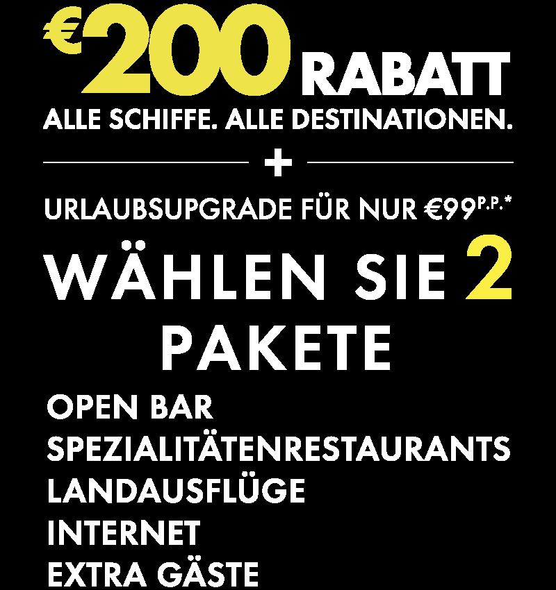 42152_lockup_mobile_ce_de